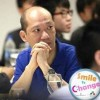 Edward Wong, from Hong Kong XX
