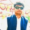 Ronak Desai Facebook, Twitter & MySpace on PeekYou