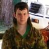 Leslie John Facebook, Twitter & MySpace on PeekYou