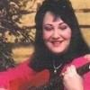 Barbara Stone, from Nan Uh